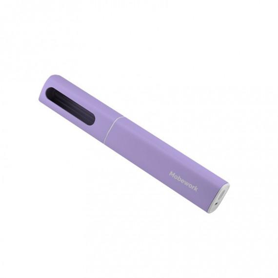 UV 紫外線殺菌筆 - 紫