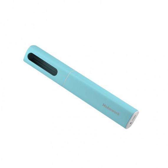 UV 紫外線殺菌筆 - 藍