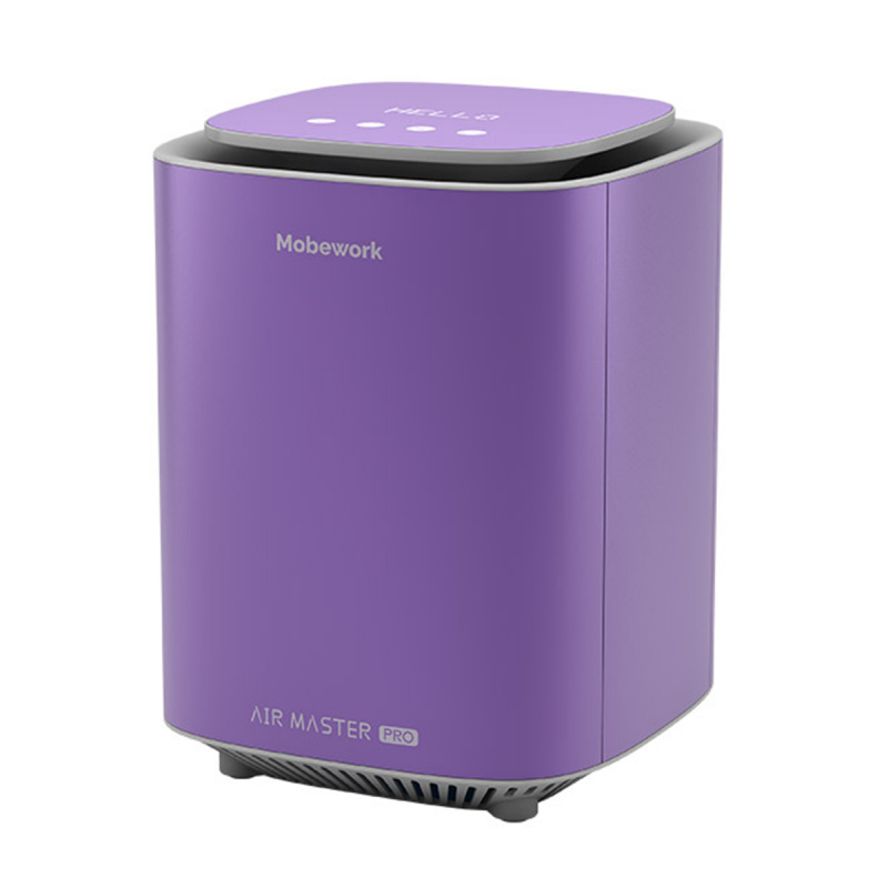 Air Master Pro 雷達空氣淨化器 - 紫