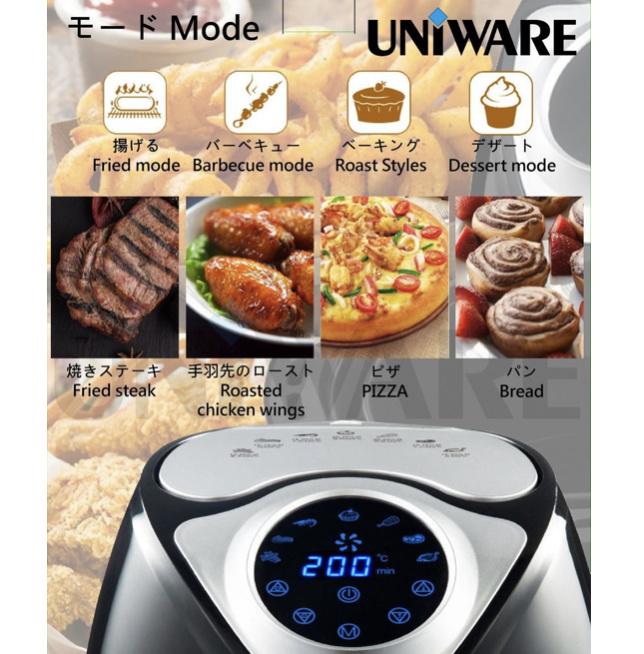 UNIWARE AF-106 智能面板觸碰LED螢幕2.6L空氣炸鍋