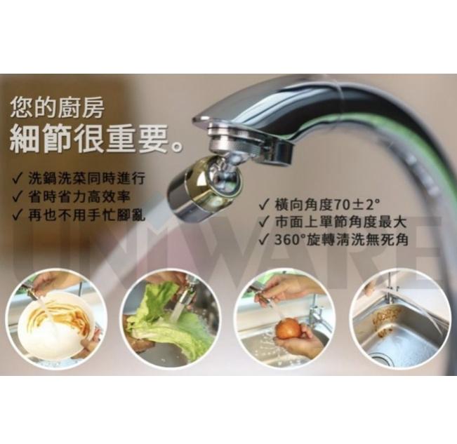 台灣 MiniBle Q Swivel 水槽神器微氣泡起波器 360° 轉向版