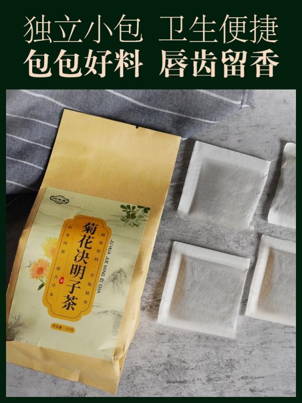 菊花決明子茶養肝護肝,30包獨立小包,