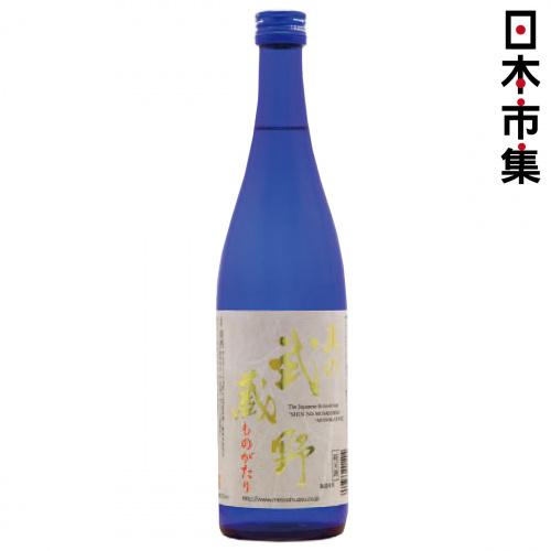 日版 名城真の武藏野 純米酒 720ml【市集世界 - 日本市集】