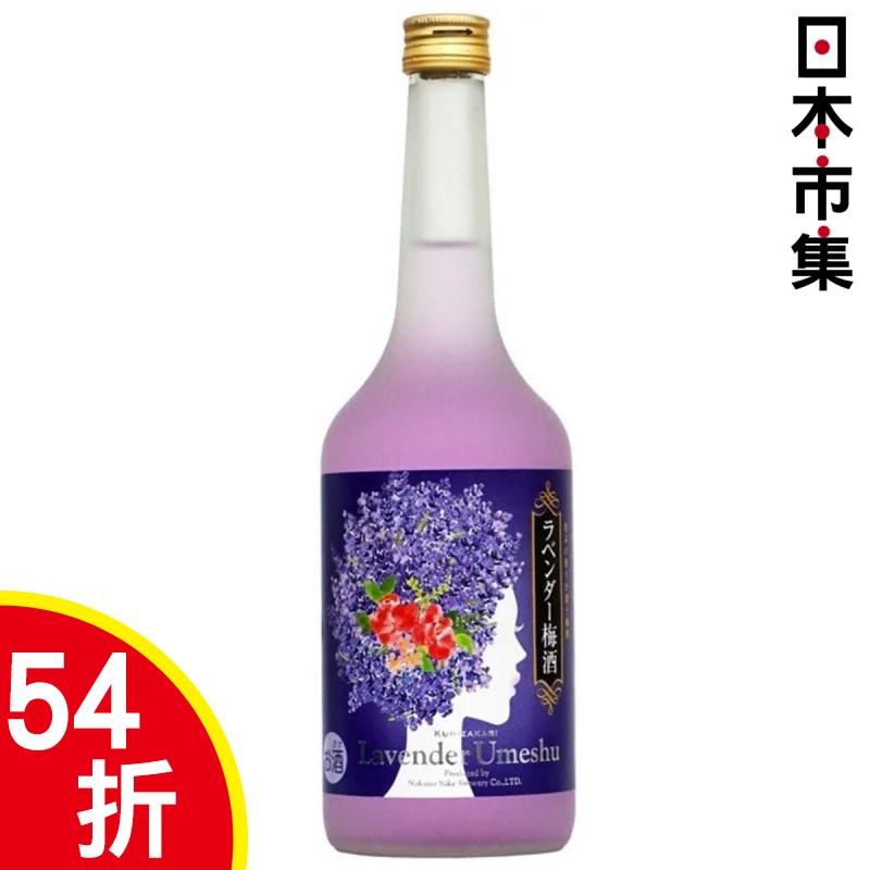 日版 中埜國盛 薰衣草梅酒 720ml【市集世界 - 日本市集】