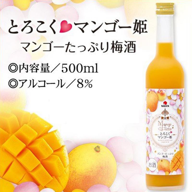 日版 中田《索芒美姫》芒果梅酒 500ml【市集世界 - 日本市集】