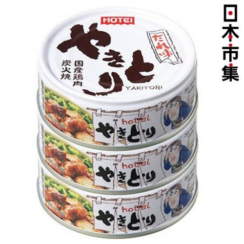 日版Yakitori 燒烤味炭火燒雞肉罐頭 75g (3罐裝)【市集世界 - 日本市集】