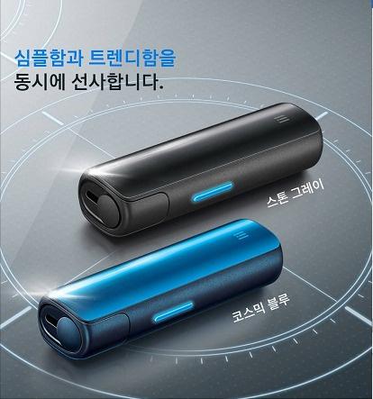 🇰🇷最新韓國直送 LiL Sold 2.0 $7xx 😂 Iqos代用機,Heets, Marlboro煙彈專用 💝即Like我地FB享此優惠價