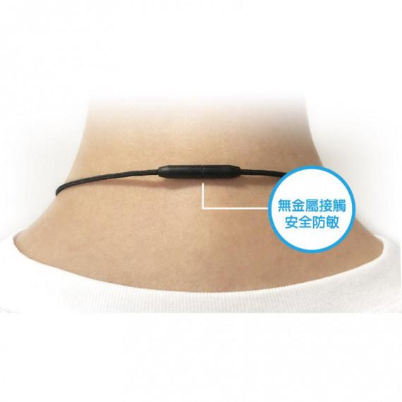 防敏碳纖維頸繩 - 黑