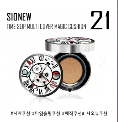 SIONEW Time Slip Multi Cover Magic Cushion #21 17g