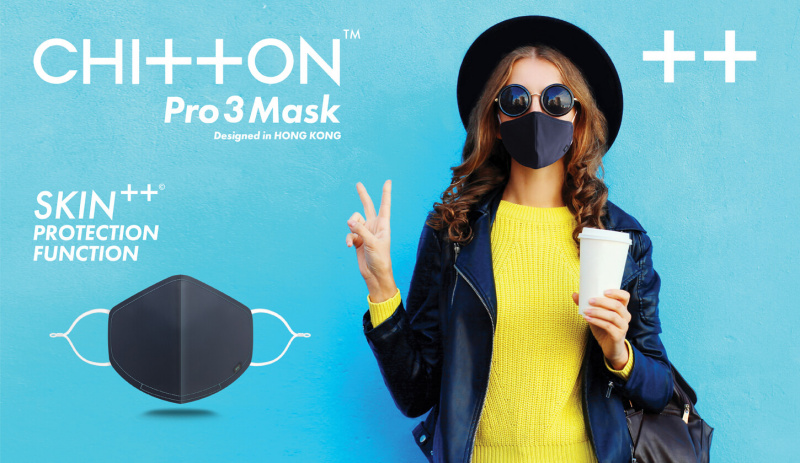 CHITTON - Pro3Mask 全護膚口罩 兩片裝