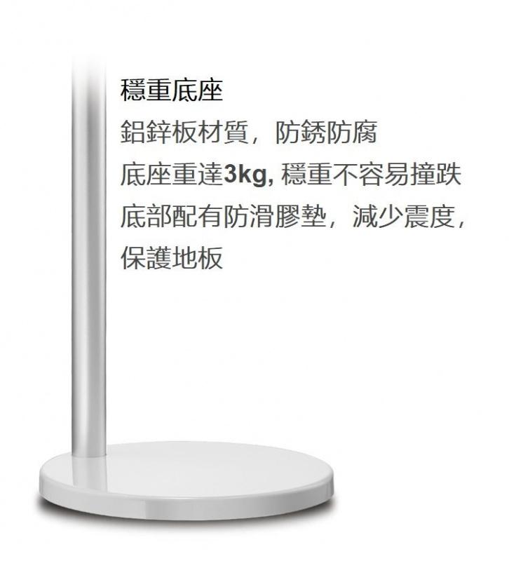 V10 V11 副廠充電支架 (白色)