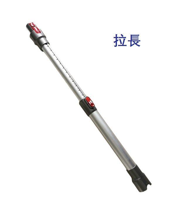 V7 V8 V10 V11 副廠代用伸縮延長管銀色