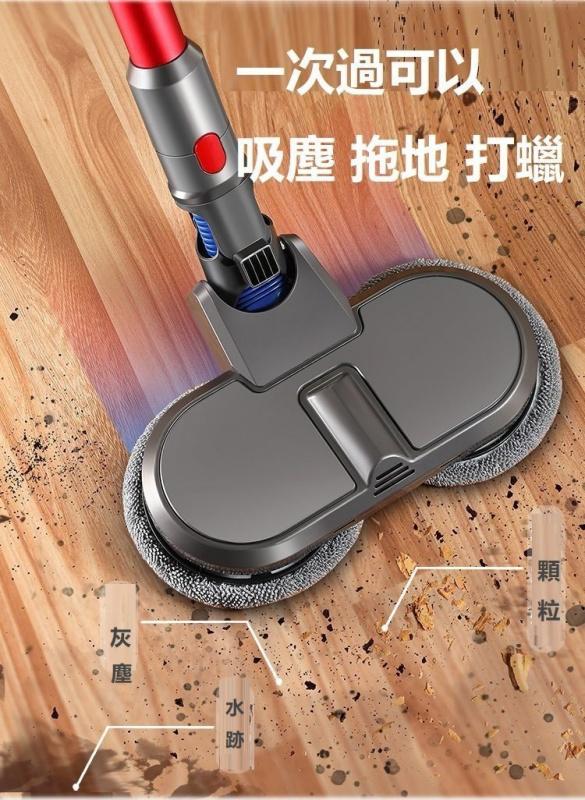 二合一雙轉動打蠟拖把(吸塵+拖地)配 V7 V8 V10 V11