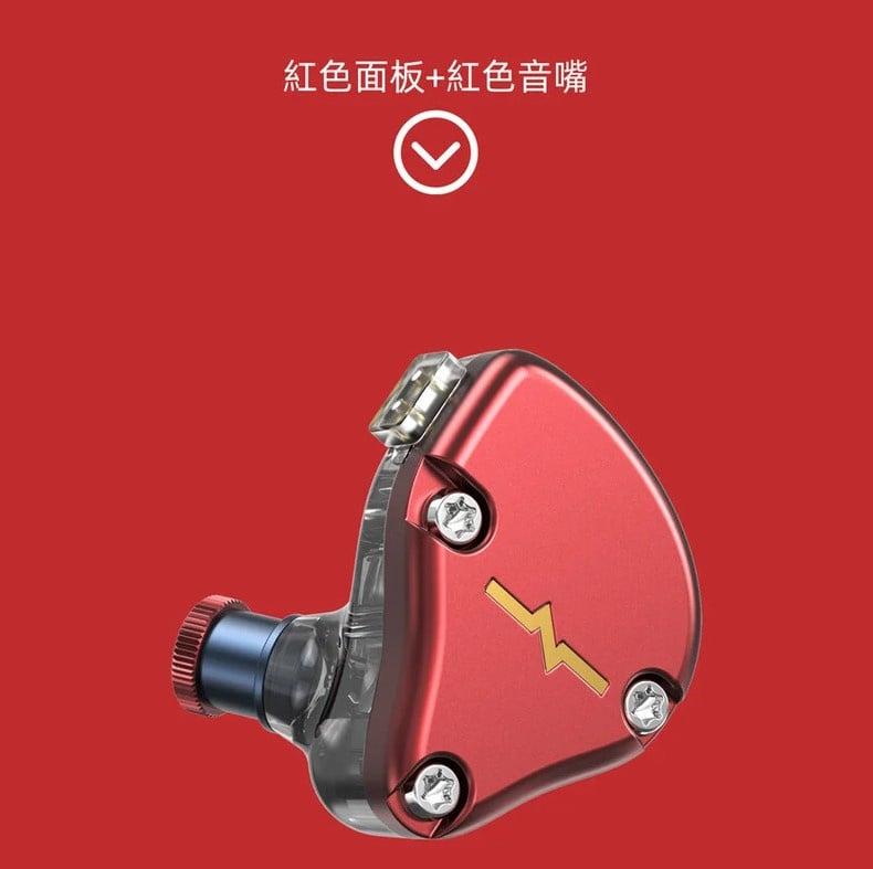 NICEHCK NX7 MK3 專業7單元耳機 (3.5mm / 2.5mm / 4.4mm)