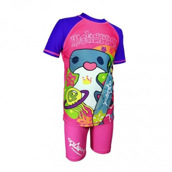 兒童防曬套裝 - 粉紅