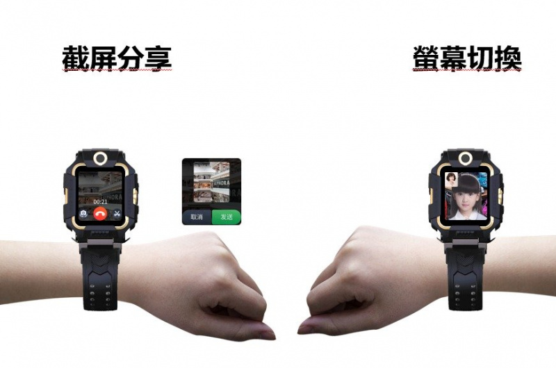 小天才 Z6H 兒童電話手錶 #香港行貨 🧒👧送:(小天才Prepaid SIM 包括12GB數據12000分鐘)價值$598