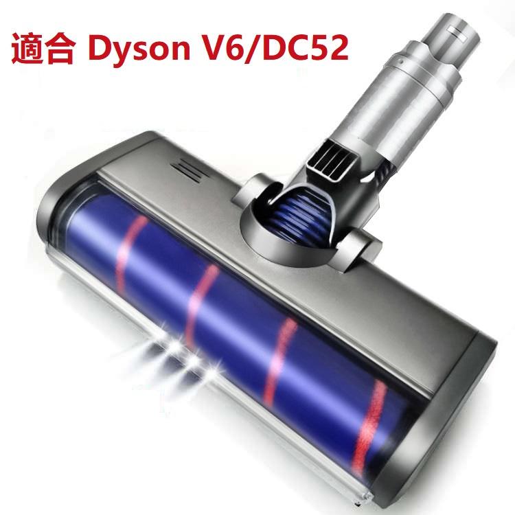 副廠 V6 trigger DC61 DC62 DC58 59 吸塵機代用轉動刷頭 (大Size) 全港免運