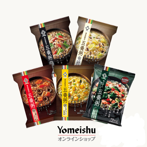 YOMEISHU 養命酒廠 養身系列   五養粥組合 (5種口味 各1包)