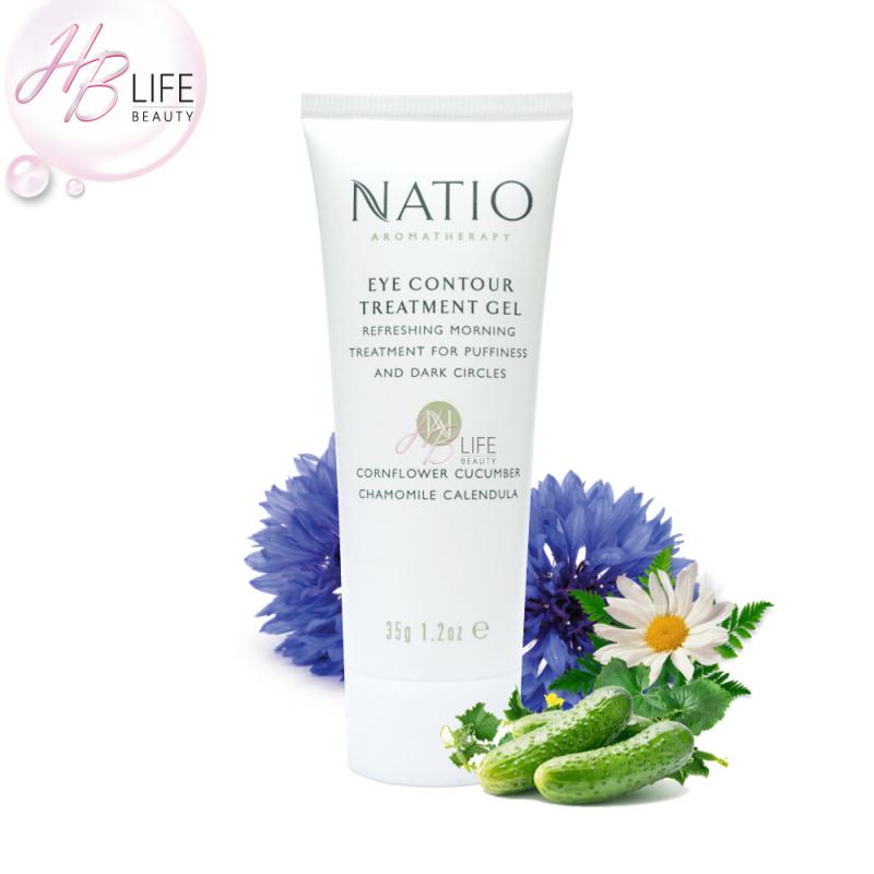 Natio 眼霜(35克)