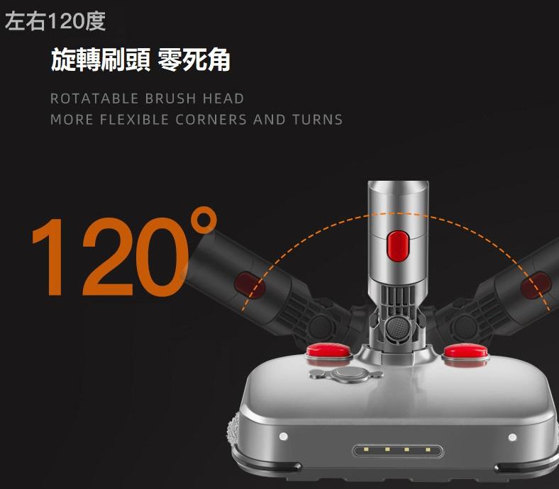 三合一雙轉動打蠟拖把 吸塵+拖地(濕)+打蠟(乾)配 V7 V8 V10 V11 內置水箱