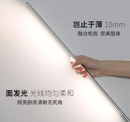 小米有品 Neso 智能手掃感應櫃底燈🌟
