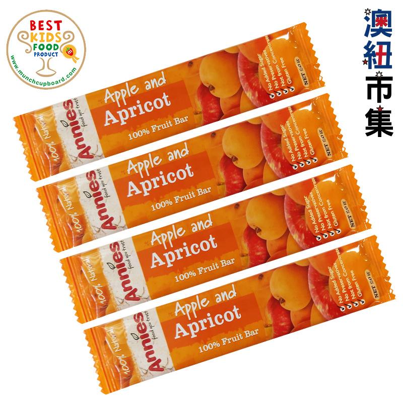 紐西蘭Annie's 全天然無加糖 杏脯味乾水果條 20g (4件裝)【市集世界 - 澳紐市集】