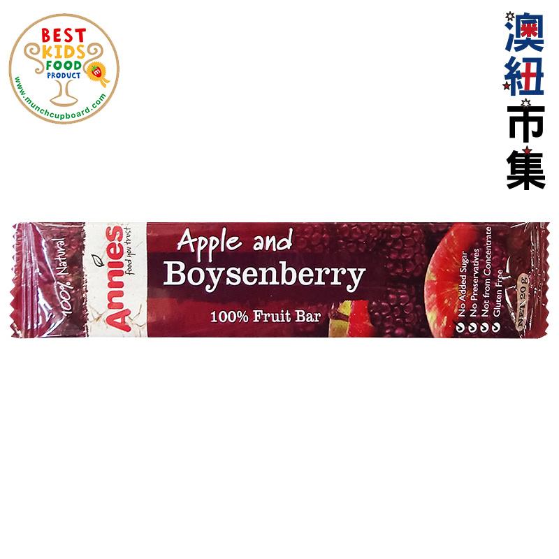 紐西蘭Annie's 全天然無加糖 波森莓味乾水果條 20g【市集世界 - 澳紐市集】