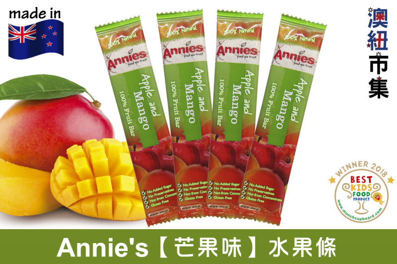 紐西蘭Annie's 無麩質 芒果味乾水果條 20g (4件裝)【市集世界 - 澳紐市集】