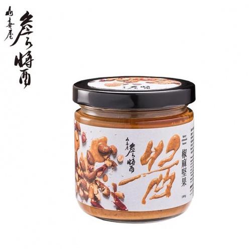 山喜屋 - 詹醬 - 椒麻堅果醬 180g