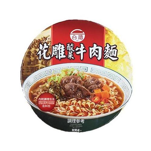 台酒 - 【2碗】花雕酸菜牛肉麵 200g