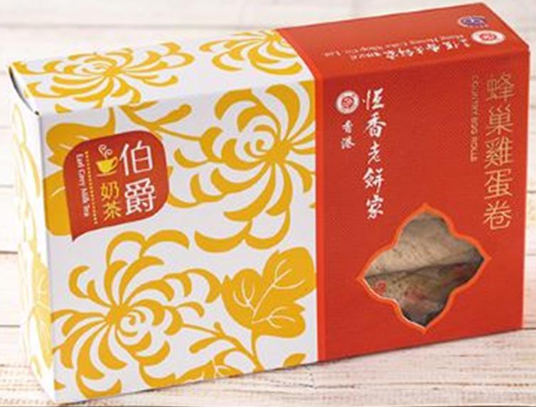 伯爵奶茶蛋卷10支盒裝Earl Grey Milk Tea Egg Rolls (10pcs/Box)