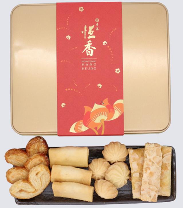金裝雜錦禮盒Golden Assorted Cookies & Brittle Gift Set