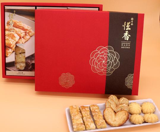 恆香至尊禮盒Assorted Cookies & Brittle Gift Set (II)
