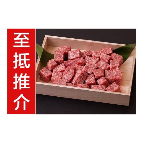 熊本霜降一口牛肉粒 [約1KG]