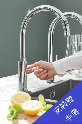 GROHE 高儀 Blue Pure Mono 濾水龍頭配3M AP2 405G 套裝 送安裝費半價優惠