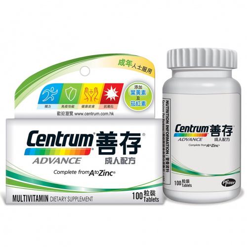 Centrum 銀善存 綜合維他命及礦物質 (成人配方) [100粒]
