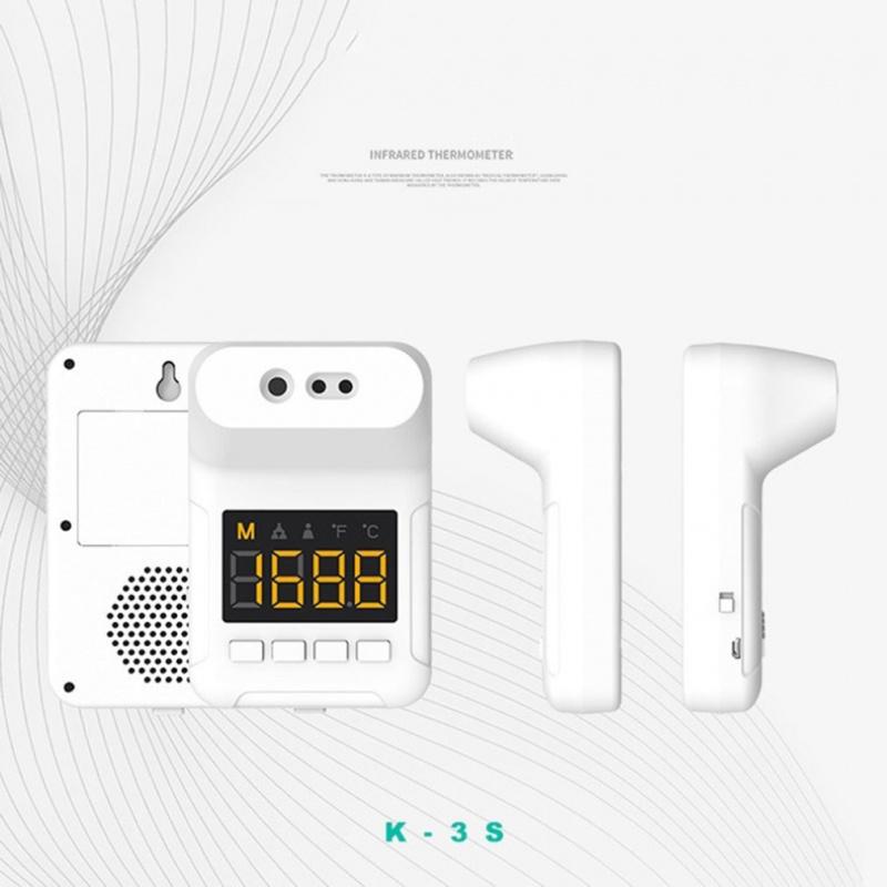 K3升級版 K3S 非接觸式紅外測溫儀🌈