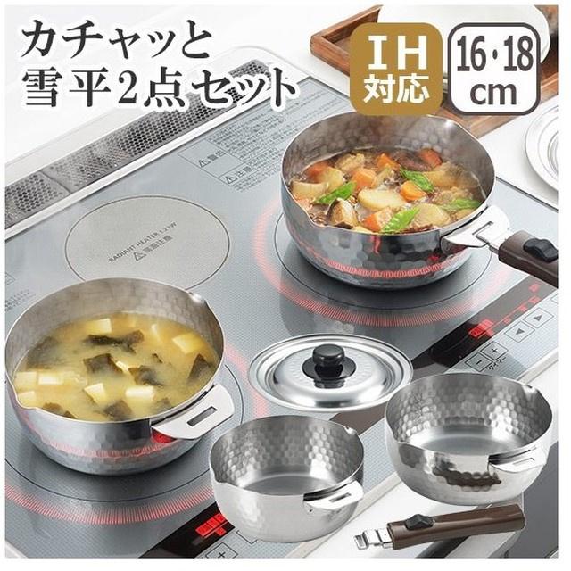 日本製 吉川YOSHIKAWA (可拆式)不鏽鋼雪平鍋