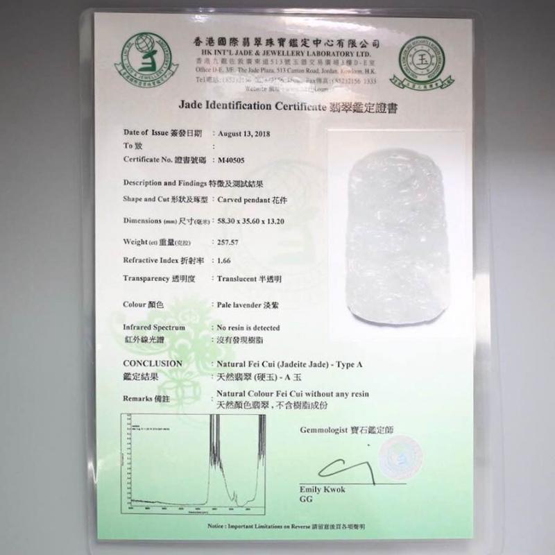 18K白金扣鑲翡翠龍吊墜/香港翡翠證書