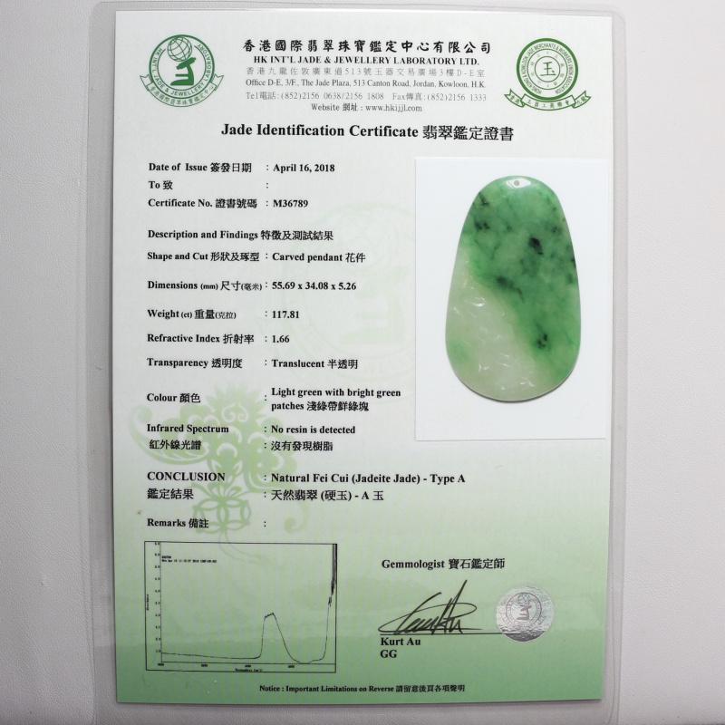 18K白金扣鑲翡翠龍紋吊墜/香港翡翠證書