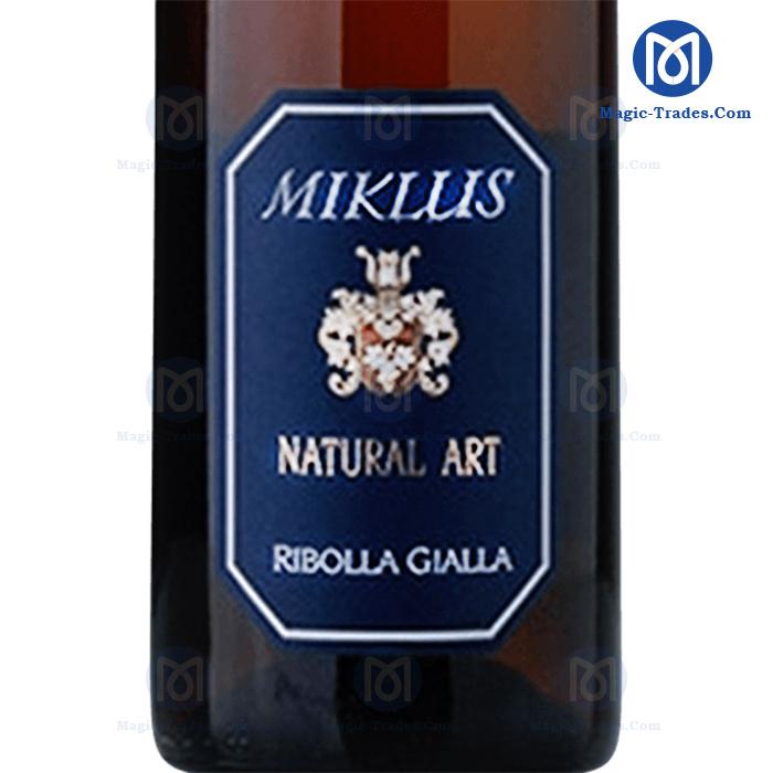 Natural art ribolla gialla 2008 White Wine