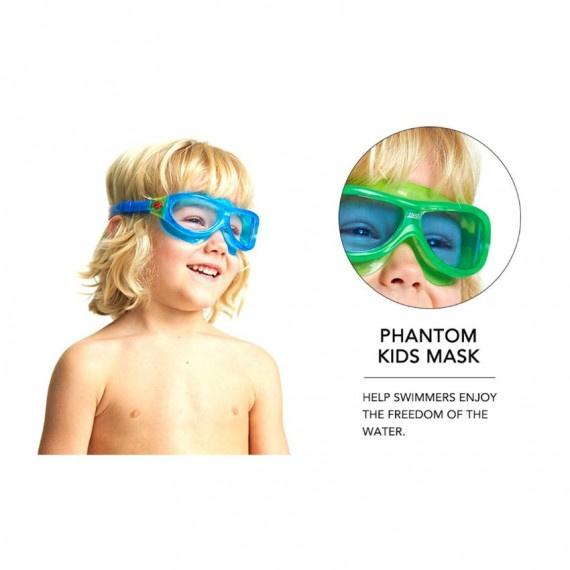 幼童小海豹防霧廣角面具泳鏡 - 藍