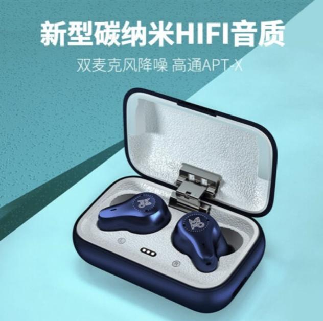 Mifo - 2020 O7 纳米炭雙動鐵單元 IPX7 雙咪降噪 真無線藍牙耳機