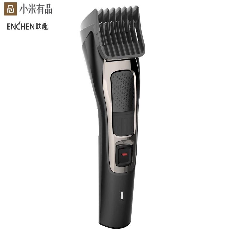 小米有品 映趣 理髮器 Sharp 3S