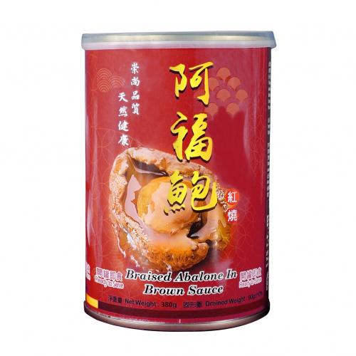 尚品阿福紅燒鮑魚(四隻裝)