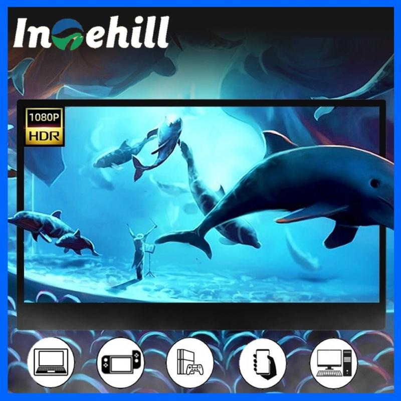 "Intehill 15.6"" QLED輕觸控便攜式顯示器 H156PQT"