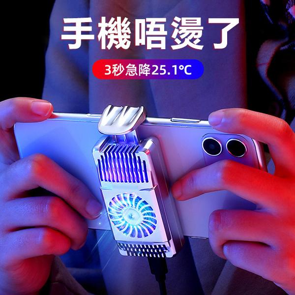 日本JTSK - 手機製冷降溫散熱神器