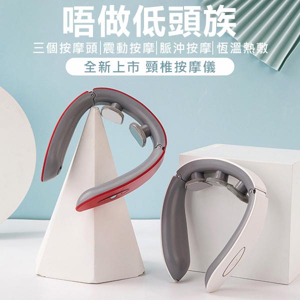 日本JTSK - 智能三按摩頭充電加熱頸椎按摩器