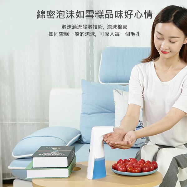 日本JTSK - 家用自動感應泡沫洗手液機充電款 智能酒精消毒瓶噴霧器皂液器