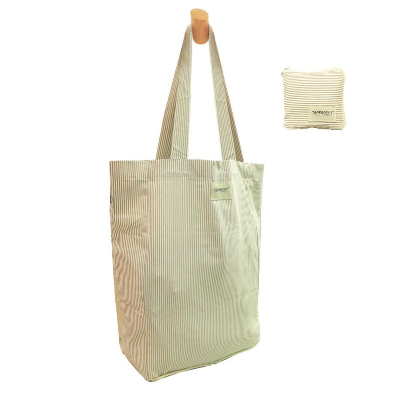 啡白間條文青購物袋 拉鏈收納 A02017